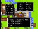 【FC版DQ1】ドラゴンクエスト1実況プレイpart15-2【ファミコン版ドラクエ1】