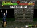 MOTARL KOMBAT I PLAY SHANG TSUNG (ARCADE)
