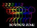 みなぎるしましまPの音源のみでRED ZONE 原曲入り+α