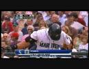 06/25 2009 イチロー5打数4安打1打点 先頭打者ホームラン