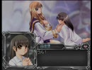 DEVICEREIGN デバイスレイン プレイ動画 3