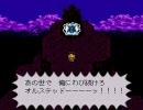 【鬱ゲー編】やりたいとこだけフルボイス2【はじまるよ!】