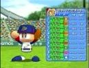 実況パワフルプロ野球11 サクセス 全日本編 予選~決勝 BGM