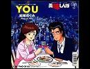 TVアニメ「美味しんぼ」初代ED「TWO OF US