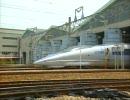 【鉄道ビデオ】500系新幹線 後編
