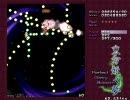 東方妖々夢 Easy 霊夢A 左右封印(GIL氏 200X/12/01) [2/4]