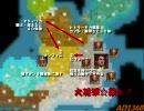 【Civ4 MOD】 ヒトラーによる革命 LaR攻略 Part7 eco
