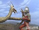 ウルトラセブン #11「魔の山へ飛べ」