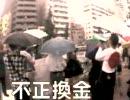 日本通名_月山明博つきやまあきひろ_李明博