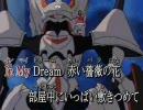 【ニコカラ】IN MY DREAM