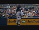 06/30 2009 今日のイチロー 4打数2安打1得点3盗塁 ハイライト マリナーズ