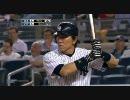 06/30 2009 松井秀喜 貴重な2塁打 ヤンキース