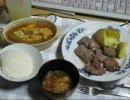 パンツマンのおろしステーキとオニオンスープ。