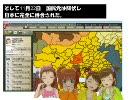 白春香の日本で世界征服 第05話
