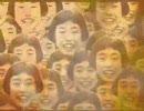 【デスノートMAD】 HISA MOTE - ヒサモート -