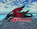 遊戯王 5D's 第3期オープニング 「FREEDOM」