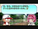 【パワプロ9】実況パワフルプロ野球9 サクセス あかつき高校BGM