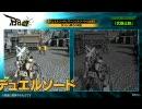 ボーダーブレイク「BB.TV Vol.005」