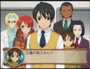 サクラ大戦Ⅴ エロ主人公でプレイ動画part.33