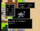 【FC版DQ1】ドラゴンクエスト1実況プレイpart23-1【ファミコン版ドラクエ1】
