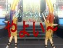 【替え歌】猫ジP「太陽の牙ダグラム」【歌ってみm@ster】 thumbnail