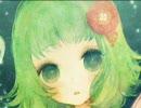 【GUMI,初音ミク,巡音ルカ】TANABATA 〜星愛の宙〜【オリジナル七夕ソング】