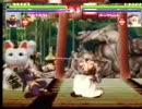 大江戸ファイト対戦動画1