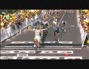 ツール・ド・フランス 第2ステージ ゴール付近