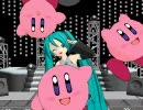 【MikuMikuDance】初音ミクの「カービィ!」【星のカービィ】