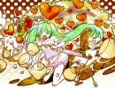 【ピッチ上げ改良版】ロミオとシンデレラ【よっぺいさん】