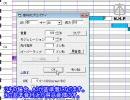 【UTAU:N.H.P】ベタ打ち調教法【講座】