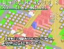 【自作ゲーム】埼京線を再現してみた6