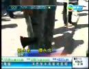 漢族1万人以上が鉈、斧、鉄パイプなどを手