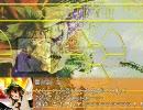 【革新PK】鍵山雛の野望 七十二章「激突の火花(後編)」