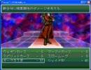 もしもドラゴナスが分裂したら3/3  【VIP作 RPGツクール2000】