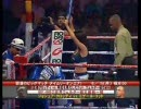 ボクシング WBC Jフェザー級 西岡利晃 対