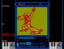 beatmania APPEND GOTTAMIX2 - 荒野のおイモ屋さん
