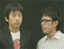 ニコ-1GP2009大阪予選その3