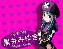 【R-18】フルボイスロックマンエグゼ3 第3話【キミプラ】