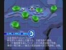 ひそやかに海底探訪 青の6号歳月不待人 実況 青の9号