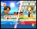 Wiiスポーツリゾート:ルシーアさんに勝利記念