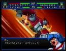 スーパーロボット大戦IMPACT BGM集