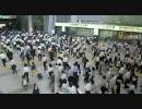 品川駅の通勤風景