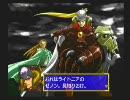 【大陸制覇?】ドラゴンフォース Part2-2