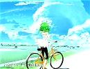 【めぐぽ(40㍍)】青空ライン【オリジナ