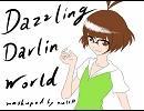 【アイドルマスターDS】Dazzling World × Dazzlin' Darlin -nullP.side【涼】