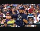 07/10 2009 イチロー ねばねばファール→四球→盗塁