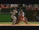 07/11 2009 松井秀喜 14号ソロホームラン ヤンキース