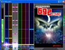 DTX-MODEL DD8 オリジナル