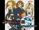【音ゲー】 けいおん!OP 『Cagayake!GIRLS』 で 【タイピング】